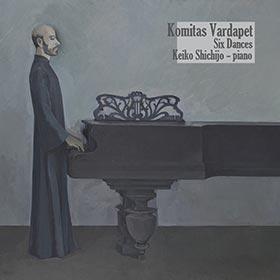Makkum Records MR17 cover