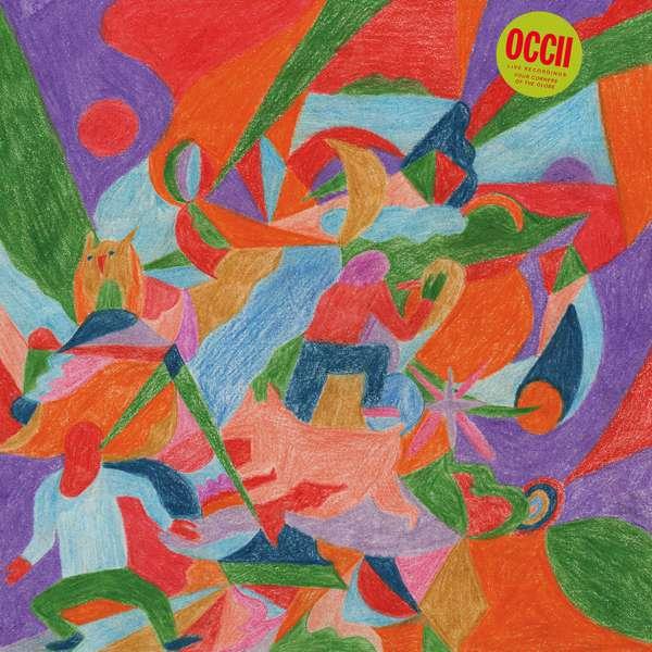 Makkum Records MR27 cover