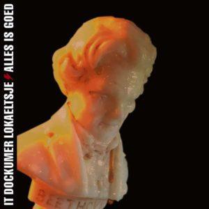 Makkum Records MR28 cover