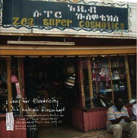 Makkum Records MR2 cover