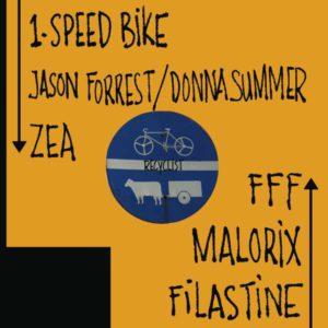 Makkum Records MR7 cover